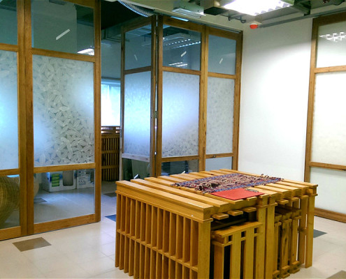 UM Office ' 14